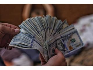 New Money Making System Pays You Daily