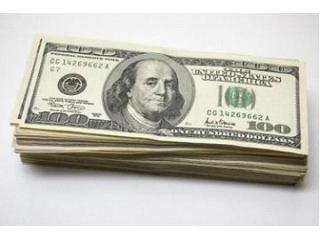 Automated System Pays You $98 Daily!